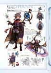 1boy belt brown_footwear brown_gloves character_name floating_hair full_body gloves granblue_fantasy highres johann_(granblue_fantasy) lineart long_hair looking_at_viewer minaba_hideo multicolored multicolored_clothes multiple_views non-web_source official_art page_number purple_hair robe simple_background star