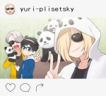 3boys animal_ears animal_hood black_hair blonde_hair blue-framed_eyewear fake_animal_ears fake_screenshot glasses hair_over_one_eye heart-shaped_mouth hood instagram katsuki_yuuri male_focus multiple_boys open_mouth panda_ears panda_hood ruei_(chicking) silver_hair smile stuffed_animal stuffed_panda stuffed_toy sunglasses v viktor_nikiforov yuri!!!_on_ice yuri_plisetsky