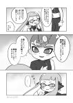 1boy 1girl black_pants black_shirt blush boots comic commentary_request domino_mask highres inkling kirikuchi_riku long_hair makeup mascara mask midriff mohawk navel octoling pants pointy_ears shirt short_hair splatoon splatoon_(series) splatoon_2 splatoon_2:_octo_expansion squidbeak_splatoon suction_cups tentacle_hair translation_request water zipper