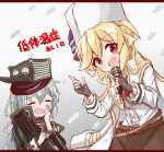 2girls :d assault_rifle bangs belt belt_buckle blonde_hair blue_eyes brown_belt brown_gloves brown_shorts buckle center_frills closed_eyes eyebrows_visible_through_hair fingerless_gloves flat_cap frills fur_hat g11_(girls_frontline) girls_frontline gloves green_hat green_jacket grey_background grey_hair gun h&k_g11 hair_between_eyes hat highres holding holding_gun holding_microphone holding_weapon jacket letterboxed long_hair matsuo_(matuonoie) microphone multiple_girls nagant_revolver_(girls_frontline) object_namesake open_mouth red_eyes rifle shirt shorts smile translated very_long_hair weapon white_hat white_jacket white_shirt yawning