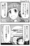 2girls 2koma akiyama_yukari carro_veloce_cv-33 comic girls_und_panzer greyscale ground_vehicle headphones long_hair messy_hair military military_vehicle monochrome motor_vehicle multiple_girls ooarai_military_uniform short_hair sutahiro_(donta) takebe_saori tank