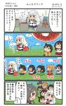 >:) 4koma 6+girls :d akagi_(kantai_collection) aquila_(kantai_collection) black_hair black_sailor_collar black_skirt blue_hakama blush borscht_(food) brown_hair comic commentary_request food gangut_(kantai_collection) green_hakama grey_hair hair_between_eyes hair_ornament hair_ribbon hairclip hakama hakama_skirt hibiki_(kantai_collection) high_ponytail highres hiryuu_(kantai_collection) holding jacket japanese_clothes kaga_(kantai_collection) kantai_collection katsuragi_(kantai_collection) kimono long_hair long_sleeves megahiyo multiple_girls no_hat no_headwear one_side_up open_mouth orange_hair outstretched_arms pleated_skirt ponytail red_hakama red_jacket red_skirt ribbon sailor_collar sailor_shirt shinkaisei-kan shirt short_hair side_ponytail silver_hair skirt sleeves_past_wrists smile speech_bubble spread_arms tasuki translation_request twitter_username v-shaped_eyebrows verniy_(kantai_collection) white_hair white_ribbon white_shirt wide_sleeves wo-class_aircraft_carrier yellow_kimono