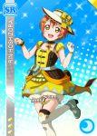 blush character_name dress green_eyes hat hoshizora_rin love_live!_school_idol_festival love_live!_school_idol_project orange_hair short_hair smile