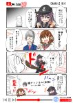 /\/\/\ 3girls akatsuki_(kantai_collection) black_serafuku brown_eyes brown_hair cigarette_candy color_drain comic delinquent dual_persona emphasis_lines eyebrows_visible_through_hair fang formal hair_ornament hairclip highres holding holding_sword holding_weapon ikazuchi_(kantai_collection) kantai_collection long_hair long_sleeves messy_hair multicolored_hair multiple_girls neckerchief necktie nose_bubble notice_lines nyonyonba_tarou one_eye_closed open_mouth pantyhose pleated_skirt red_neckwear redhead school_uniform serafuku short_hair sidelocks silver_hair skirt speech_bubble streaked_hair suit sword violet_eyes weapon wooden_sword youtube
