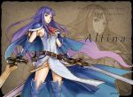 1girl alondite altina_(fire_emblem) anniversary armpits blue_eyes blue_footwear blue_hair boots capelet character_name copyright_name dress dual_wielding fighting_stance fire_emblem fire_emblem:_akatsuki_no_megami gauntlets gonzarez highres holding holding_sword holding_weapon huge_weapon intelligent_systems long_hair looking_to_the_side nintendo pelvic_curtain ragnell scarf serious sheath shoulder_armor side_slit sleeveless sleeveless_dress sword thigh-highs thigh_boots thighs turtleneck twitter_username typo very_long_hair weapon zettai_ryouiki