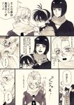 3boys aruti bob_cut bruno_buccellati coat comic greyscale hair_ornament hairband hairclip jojo_no_kimyou_na_bouken looking_down male_focus monochrome multiple_boys narancia_ghirga necktie open_mouth pannacotta_fugo scarf smile sweat sweatdrop translation_request triangle_mouth vento_aureo