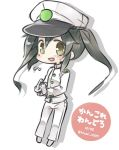 female_admiral_(kantai_collection) green_hair hat kantai_collection long_hair military military_uniform naval_uniform peaked_cap simple_background translated twintails uniform zuikaku_(kantai_collection)