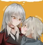 2girls artist_request bandaid bandaid_on_face character_name female_commander_(girls_frontline) girls_frontline height_difference hs2000_(girls_frontline) korean_commentary looking_at_another military military_uniform multiple_girls necktie silver_hair uniform yellow_eyes