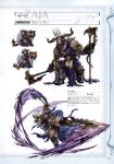 1boy absurdres armor armored_boots axe boots brown_hair character_name chibi chibi_inset crown dark_skin dark_skinned_male draph full_body gloves granblue_fantasy grey_eyes highres horns long_hair male_focus minaba_hideo multiple_views non-web_source official_art page_number scan scar simple_background translation_request weapon zaja