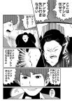 1boy 1girl clenched_teeth comic commentary_request greyscale grin hair_bun highres lifting lipstick makeup monochrome open_mouth original pako_(pousse-cafe) smile sweat sweatdrop teeth translation_request