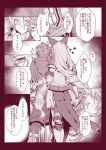 1boy 1girl aaoyama animal_ears ass ass_grab back belt blush bracer braid comic ear_blush elbow_gloves gloves gran_(granblue_fantasy) granblue_fantasy heart heles highres hood hoodie long_hair monochrome pauldrons smile thigh-highs translation_request very_long_hair