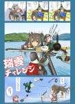 admiral_(kantai_collection) akashi_(kantai_collection) arrow artist_request baby blue_skirt bow_(weapon) comic damage_control_crew_(kantai_collection) e16a_zuiun fairy_(kantai_collection) flight_deck grey_hair hair_ribbon hakama_skirt highres hip_vent japanese_clothes kantai_collection long_hair long_sleeves multiple_girls muneate pink_hair pleated_skirt ribbon school_uniform serafuku short_hair side_ponytail skirt tasuki thigh-highs translation_request tress_ribbon twintails weapon white_ribbon zuikaku_(kantai_collection)