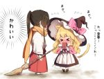 >_< 2girls animal_ears apron black_dress black_footwear black_hair black_hat blonde_hair blush boots bow box braid broom capelet cat_ears cat_tail chibi commentary_request dress flying_sweatdrops gift gift_box gloves hair_bow hair_tubes hakama hakurei_reimu hat hat_bow holding holding_box holding_broom japanese_clothes kemonomimi_mode kimono kirisame_marisa long_hair long_sleeves looking_at_another miko multiple_girls nose_blush orange_scarf petticoat pink_capelet piyokichi ponytail red_bow red_hakama ribbon-trimmed_sleeves ribbon_trim sandals scarf sidelocks simple_background single_braid socks striped tail touhou translated vertical_stripes waist_apron white_apron white_background white_bow white_gloves white_kimono white_legwear wide_sleeves witch_hat