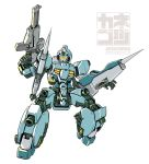 beam_rifle character_request energy_gun full_body gundam kaneko_tsukasa mecha mobile_suit no_humans personification solo weapon