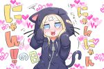 1girl :d abigail_williams_(fate/grand_order) alternate_costume animal_ears animal_hood bangs black_jacket blonde_hair blush cat_day cat_ears cat_girl cat_hood cat_tail collarbone commentary_request crossed_bandaids drawstring fang fate/grand_order fate_(series) hands_up heart highres hood hood_up hooded_jacket jacket long_hair long_sleeves neon-tetora nose_blush open_mouth parted_bangs sleeves_past_fingers sleeves_past_wrists smile solo squiggle sweat tail tail_raised translated upper_body zipper_pull_tab