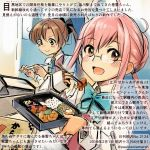 >:) 2girls :d ahoge akigumo_(kantai_collection) aqua_bow aqua_neckwear blush bow bowtie brown_eyes brown_hair chopsticks colored_pencil_(medium) commentary_request dated dress food glasses green_eyes hair_between_eyes holding holding_chopsticks holding_stylus kantai_collection kirisawa_juuzou long_hair long_sleeves makigumo_(kantai_collection) multiple_girls numbered open_mouth pink_hair ponytail purple_dress rice shirt sitting sleeveless sleeveless_dress smile stylus table traditional_media translation_request twitter_username v-shaped_eyebrows white_shirt