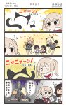 >_< /\/\/\ 4koma 5girls akagi_(kantai_collection) animal animal_ears bare_shoulders bismarck_(kantai_collection) black_skirt blonde_hair blue_hakama blush brown_hair cat cat_ears cat_tail comic commentary_request detached_sleeves fake_animal_ears fake_tail graf_zeppelin_(kantai_collection) hair_between_eyes hakama hakama_skirt highres japanese_clothes jitome kaga_(kantai_collection) kantai_collection long_hair long_sleeves megahiyo military military_uniform multiple_girls no_hat no_headwear open_mouth paws pleated_skirt prinz_eugen_(kantai_collection) red_hakama short_hair side_ponytail sidelocks skirt smile speech_bubble tail tasuki translation_request twintails twitter_username uniform