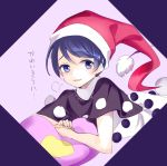 1girl =3 arm_support bangs black_capelet blob blue_eyes blue_hair blush capelet doremy_sweet dress eyebrows_visible_through_hair hair_between_eyes hat looking_at_viewer lying makuwauri nightcap on_stomach parted_lips pink_background pom_pom_(clothes) purple_background red_hat short_hair smile solo tail tapir_tail touhou translated two-tone_background upper_body white_dress