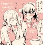 2girls alternate_hairstyle apron bangs blush bow bowl bowtie chocolate closed_eyes collared_shirt commentary_request english_text finger_kiss flustered flying_sweatdrops food_on_finger happy_valentine holding holding_bowl kiss long_hair looking_at_breasts monochrome multiple_girls niina_ryou open_mouth ponytail shinjou_akane shirt sleeves_rolled_up ssss.gridman steam takarada_rikka thought_bubble translation_request upper_body valentine wrist_grab yuri