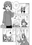 >_< +++ 4girls :d ahoge arm_up asahi_(onii-chan_wa_oshimai) blush closed_eyes coat comic day flower genderswap genderswap_(mtf) greyscale hair_flower hair_ornament long_hair long_sleeves low_twintails miyo_(onii-chan_wa_oshimai) momiji_(onii-chan_wa_oshimai) monochrome multiple_girls nekotoufu onii-chan_wa_oshimai open_mouth outdoors oyama_mahiro pantyhose pole shoes skirt smile translation_request twintails two_side_up walking xd  _ 