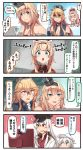 4girls 4koma ^_^ ^o^ blonde_hair blue_eyes blush blush_stickers braid closed_eyes closed_eyes comic commentary_request crown cup empty_eyes english_text eyebrows_visible_through_hair facial_scar french_braid gangut_(kantai_collection) hair_between_eyes hat heart hibiki_(kantai_collection) highres holding holding_cup ido_(teketeke) iowa_(kantai_collection) jacket jewelry kantai_collection long_hair mini_crown motion_lines multiple_girls necklace open_mouth peaked_cap pipe pipe_in_mouth red_eyes red_shirt remodel_(kantai_collection) revision scar shaded_face shirt silver_hair smile speech_bubble translation_request verniy_(kantai_collection) virtual_youtuber warspite_(kantai_collection) white_hair white_hat white_jacket