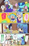 6+girls :3 animal_ears arrow barefoot black_hair blonde_hair blue_dress blue_eyes blue_hair blush_stickers bow brown_hair cat_ears cat_tail chen cirno comic daiyousei darkness dress earrings faceplant fairy_wings fujiwara_no_mokou gradient_hair green_hair hair_bow hair_ribbon hand_on_another's_shoulder hands_on_own_cheeks hands_on_own_face hat highres hose ice ice_wings jewelry kamishirasawa_keine lily_white long_hair luna_child moyazou_(kitaguni_moyashi_seizoujo) multicolored_hair multiple_girls multiple_tails o_o orange_hair pulling red_eyes red_neckwear ribbon rumia sad short_hair side_ponytail sidelocks single_earring sitting spoken_squiggle squiggle star_sapphire sunny_milk suspenders sweatdrop tail touhou translation_request tripping two-tone_hair two_tails water white_hair wings