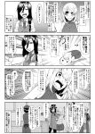 4girls 4koma alternate_costume arm_hug bare_shoulders blush bow breasts closed_eyes coat comic emphasis_lines enami_hakase hat hat_bow highres large_breasts long_hair maribel_hearn monochrome multiple_girls necktie no_bra open_mouth pillow short_hair sigh skirt socks tea_kettle thigh-highs touhou translation_request usami_renko vest zettai_ryouiki