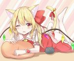 1girl animal_ear_fluff animal_ears bell blonde_hair cat_day cat_ears cat_tail commentary_request crystal eyebrows_visible_through_hair fang flandre_scarlet frilled_skirt frills hair_between_eyes hair_ribbon highres iyo_(ya_na_kanji) jingle_bell kemonomimi_mode leg_lift looking_at_viewer lying no_hat no_headwear no_shoes on_stomach one_eye_closed open_mouth pantyhose parted_lips pillow puffy_short_sleeves puffy_sleeves red_eyes red_ribbon red_skirt red_vest ribbon shirt short_sleeves skirt slit_pupils solo striped striped_background stuffed_animal stuffed_cat stuffed_toy tail tail_bell tail_ribbon touhou vest white_legwear white_shirt wings wrist_cuffs yellow_neckwear