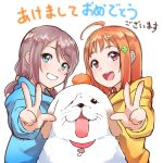 2girls :d ;p ahoge akeome alternate_hairstyle animal bangs blue_eyes blue_hoodie collar dog food food_on_head fruit fruit_on_head grey_hair grin happy_new_year hood hood_down kanabun long_sleeves looking_at_viewer love_live! love_live!_sunshine!! mandarin_orange medium_hair multiple_girls mushroom new_year object_on_head one_eye_closed open_mouth orange_hair red_eyes shiitake_(love_live!_sunshine!!) short_hair simple_background smile takami_chika tongue tongue_out twintails upper_body w watanabe_you white_background yellow_hoodie