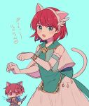 1boy 1girl anger_vein animal_ears aqua_background bell brother_and_sister cat_day cat_ears cat_tail chibi dress elbow_gloves fake_animal_ears fake_tail fire_emblem fire_emblem:_rekka_no_ken gloves green_eyes highres long_sleeves nintendo open_mouth priscilla_(fire_emblem) raven_(fire_emblem) red_eyes redhead see-through short_hair siblings simple_background sisuko1016 tail white_gloves