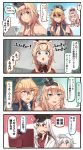 4girls 4koma ^_^ ^o^ blonde_hair blue_eyes blush blush_stickers braid closed_eyes closed_eyes comic commentary_request crown cup empty_eyes english_text eyebrows_visible_through_hair facial_scar french_braid gangut_(kantai_collection) hair_between_eyes hat heart hibiki_(kantai_collection) highres holding holding_cup ido_(teketeke) iowa_(kantai_collection) jacket jewelry kantai_collection long_hair mini_crown multiple_girls necklace open_mouth peaked_cap pipe pipe_in_mouth red_eyes red_shirt remodel_(kantai_collection) scar shaded_face shirt silver_hair smile speech_bubble translation_request verniy_(kantai_collection) virtual_youtuber warspite_(kantai_collection) white_hair white_hat white_jacket