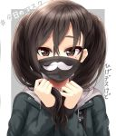1girl bangs black_coat black_hair blush brown_eyes eyebrows_visible_through_hair face_mask fake_facial_hair fake_mustache grey_background hair_tousle idolmaster idolmaster_cinderella_girls long_hair long_sleeves looking_at_viewer mask mole mole_under_eye oga_raito simple_background solo sunazuka_akira translation_request twintails upper_body