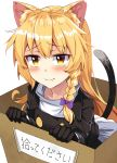 1girl animal_ear_fluff animal_ears bangs black_dress blonde_hair blush bow box braid cardboard_box cat_ears cat_tail commentary_request dress e.o. eyebrows_visible_through_hair fang_out hair_between_eyes hair_bow highres kemonomimi_mode kirisame_marisa long_hair long_sleeves looking_at_viewer no_hat no_headwear sign simple_background single_braid smile solo tail tape touhou translated upper_body white_background white_bow yellow_eyes