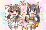 2girls :d alternate_costume animal_ears animal_hood azusagawa_kaede bell bell_collar black_hair blue_collar blue_eyes blush bow brown_eyes brown_hair brown_skirt bunny_hair_ornament cat_day cat_ears cat_girl cat_hood cat_tail collar commentary_request crop_top dated fang fur-trimmed_gloves fur_collar fur_trim gloves hair_ornament hairclip hands_up highres hood hood_up jako_(jakoo21) jingle_bell kemonomimi_mode long_hair midriff multiple_girls open_mouth paw_gloves paws pink_bow sakurajima_mai seishun_buta_yarou short_jumpsuit skirt smile tail tail_raised thigh-highs translated very_long_hair white_jumpsuit white_legwear