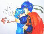 2boys blue_eyes blue_hair blush crying fire_emblem fire_emblem:_monshou_no_nazo fire_emblem:_souen_no_kiseki hug ike intelligent_systems marth marth's_love nintendo sad short_hair tears tiara wet