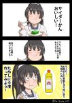 1girl black_hair closed_eyes comic commentary_request eating gelatin highres isokaze_(kantai_collection) kantai_collection kappougi misumi_(niku-kyu) plate ponytail smile solo spoon translation_request twitter_username