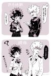 1boy 1girl ? bakugou_katsuki blazer boku_no_hero_academia chinese clenched_hands freckles gakuran genderswap genderswap_(mtf) greyscale highres jacket midoriya_izuku monochrome necktie nightcat open_mouth pleated_skirt pointing school_uniform serafuku shaded_face skirt smile tears translation_request u.a._school_uniform