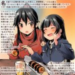 2girls ^_^ ^o^ agano_(kantai_collection) alternate_costume black_hair blush brown_eyes chopsticks closed_eyes closed_eyes colored_pencil_(medium) commentary_request dated food food_on_face hair_between_eyes hand_on_own_cheek holding holding_chopsticks kantai_collection kirisawa_juuzou long_hair long_sleeves multiple_girls numbered open_mouth ponytail smile traditional_media translation_request twitter_username yahagi_(kantai_collection)