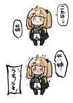 1girl blush brown_hair core crying girls_frontline hair_ornament hairclip highres hood hooded_jacket jacket junsuina_fujunbutsu sad solo speech_bubble twintails ump9_(girls_frontline)