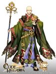 1boy artist_name bald code_regalia copyright_name dated dog full_body green_robe holding holding_staff logo looking_at_viewer male_focus official_art peeing serious simple_background staff standing tassel wide_sleeves yamatsuki_sou