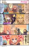 2boys 2girls 4koma blonde_hair blue_eyes cape christina_morgan closed_eyes comic commentary_request cygames fingerless_gloves from_behind gauntlets gem gloves hands_clasped highres jewelry motion_lines muimi multiple_boys multiple_girls official_art open_mouth orange_hair own_hands_together pointy_ears princess_connect!_re:dive sword table translation_request weapon