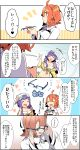 2girls ahoge backwards_hat baseball_cap bb_(fate)_(all) bb_(swimsuit_mooncancer)_(fate) belt bespectacled bikini braid chaldea_uniform closed_eyes comic commentary_request fate/grand_order fate_(series) fujimaru_ritsuka_(female) glasses hair_between_eyes hair_ornament hair_scrunchie hat heart heart_in_mouth highres holding holding_eyewear jacket long_sleeves multiple_belts multiple_girls navel open_clothes open_jacket open_mouth orange_eyes orange_hair orange_scrunchie pekeko_(pepekekeko) purple_hair scrunchie side_ponytail smile spoken_heart star swimsuit translation_request