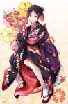 1girl absurdres alternate_costume bangs black_hair black_kimono eyebrows_visible_through_hair floral_print folded_ponytail fudo_shin full_body geta hair_ribbon highres japanese_clothes kaguya-sama_wa_kokurasetai_~tensai-tachi_no_renai_zunousen~ kimono long_sleeves obi parted_bangs parted_lips print_kimono print_ribbon red_eyes red_ribbon ribbon sash shinomiya_kaguya sidelocks signature solo tabi white_legwear wide_sleeves