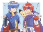 1other 2boys armor blue_armor blue_eyes blue_hair cape creatures_(company) fingerless_gloves fire_emblem fire_emblem:_fuuin_no_tsurugi fire_emblem:_monshou_no_nazo fire_emblem_heroes game_freak gen_1_pokemon gen_2_pokemon gloves headband highres intelligent_systems kiriya_(552260) looking_at_viewer male_focus marth nintendo open_mouth pichu pokemon pokemon_(creature) redhead roy_(fire_emblem) short_hair simple_background smile sora_(company) super_smash_bros. super_smash_bros._ultimate super_smash_bros_melee tiara