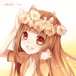 1girl animal_ears brown_hair eyebrows_visible_through_hair head_wreath holo kiran_(kirarin2k) long_hair red_eyes smile spice_and_wolf wolf_ears wolf_girl