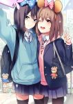 1girl :d animal_ears backpack bag bag_charm bangs black_legwear blazer blue_bow blue_eyes blue_hoodie blue_jacket blue_neckwear blue_skirt blush borushichi bow brown_eyes brown_hair brown_hairband brown_legwear building cellphone charm_(object) commentary_request day diagonal-striped_neckwear diagonal_stripes drawstring eyebrows_visible_through_hair fake_animal_ears hair_between_eyes hair_bow hairband hand_up highres holding holding_cellphone holding_phone hood hood_down hooded_jacket jacket long_hair moe2019 open_blazer open_clothes open_jacket open_mouth original outdoors outstretched_arm pantyhose petals phone pink_bow pink_jacket pleated_skirt print_bow reaching_out red_neckwear school_bag school_uniform self_shot skirt smile solo standing star star_print striped striped_neckwear thigh-highs v