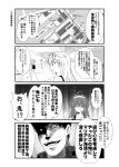 1boy 2girls 4koma ahoge comic commentary_request dog_tags double_bun eyebrows_visible_through_hair greyscale hair_between_eyes hair_flaps hair_ornament hairband hand_up holding kamio_reiji_(yua) kantai_collection kongou_(kantai_collection) long_hair map monochrome multiple_girls open_mouth scared translation_request yua_(checkmate) yuudachi_(kantai_collection)
