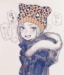 1boy animal_hat animal_print blush cat_hat coat fangs fur_trim greyscale hat hood k-san leopard_print male_focus monochrome open_mouth spot_color translation_request upper_body yuri!!!_on_ice yuri_plisetsky
