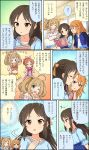 5girls :> abe_nana ahoge bow brown_eyes brown_hair cinderella_girls_gekijou comic green_eyes hair_bow highres idolmaster idolmaster_cinderella_girls idolmaster_cinderella_girls_starlight_stage light_brown_hair multiple_girls official_art orange_hair ponytail satou_shin tachibana_arisu third-party_edit third-party_source translation_request twintails yuuki_haru