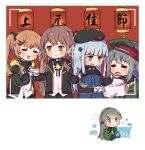 404_(girls_frontline) 5girls anger_vein beret closed_eyes feeding g11_(girls_frontline) girls_frontline hat highres hk416_(girls_frontline) lantern lantern_festival multiple_girls pillow plug_(feng-yushu) recording scar scar_across_eye siblings sisters twins twintails ump40_(girls_frontline) ump45_(girls_frontline) ump9_(girls_frontline)
